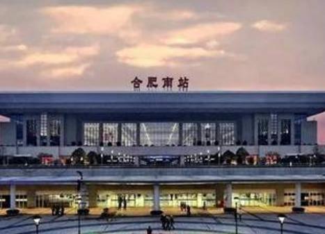 肥西拟建5个火车站 打造六纵六横公路网