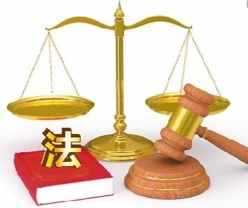 盈科HOME-88必发|解读《最高人民法院关于审理建设工程施工合同纠纷案件适用法律问题的说明(二)》